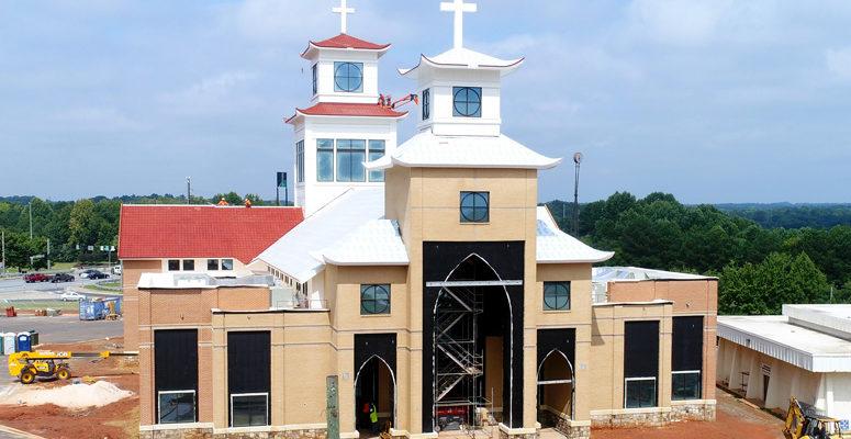 Eye over I-85: Holy Vietnamese Martyrs Catholic Church